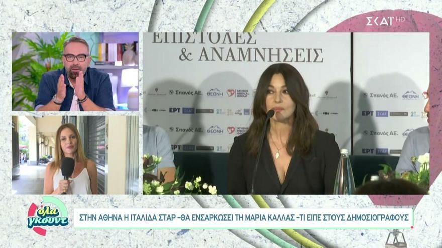 Μόνικα Μπελούτσι: Στην Αθήνα, ενσαρκώνει την Μαρία Κάλλας