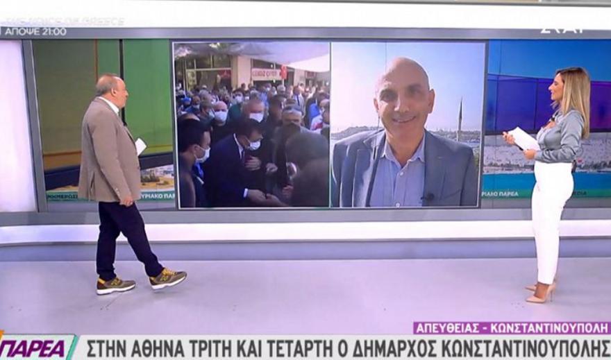 Στην Αθήνα ο Δήμαρχος της Κωνσταντινούπολης Ιμάμογλου