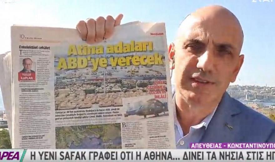 Η Yeni Safak γράφει ότι η Αθήνα… δίνει τα νησιά στις ΗΠΑ
