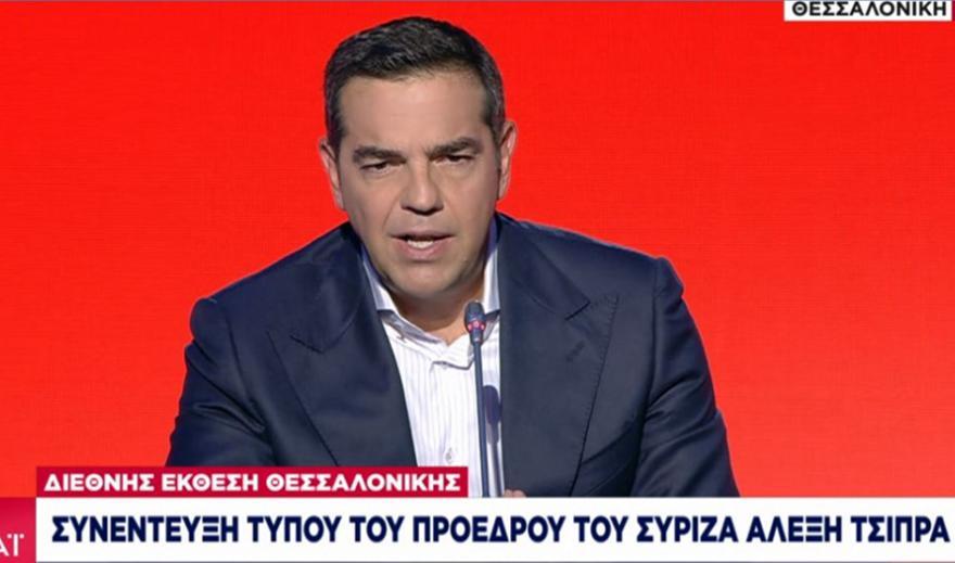 Τσίπρας: «Αν τολμά ο κ. Μητσοτάκης ας προκηρύξει εκλογές»
