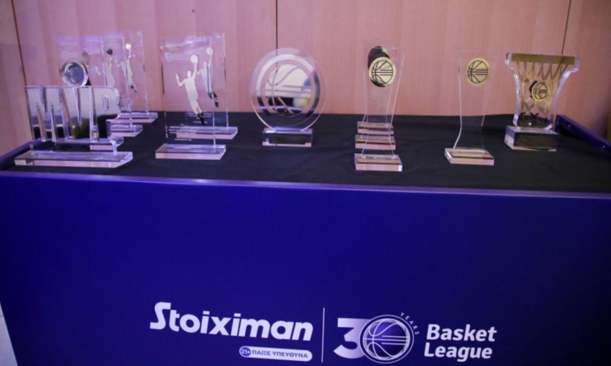 Stoiximan Basket League: Οι βραβεύσεις των κορυφαίων