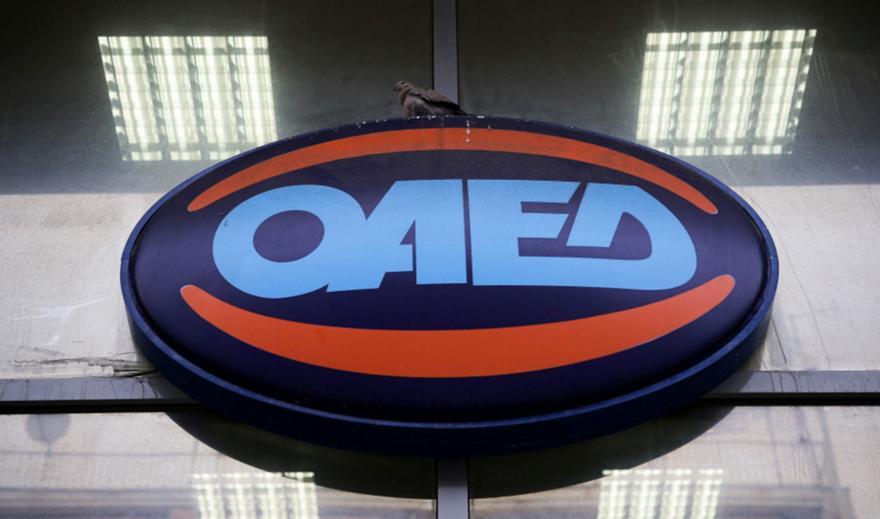 ΟΑΕΔ: Αιτήσεις για πρόγραμμα απόκτησης εργασιακής εμπειρίας