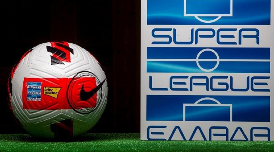Οι στοιχηματικές προτάσεις της ημέρας στη Super League