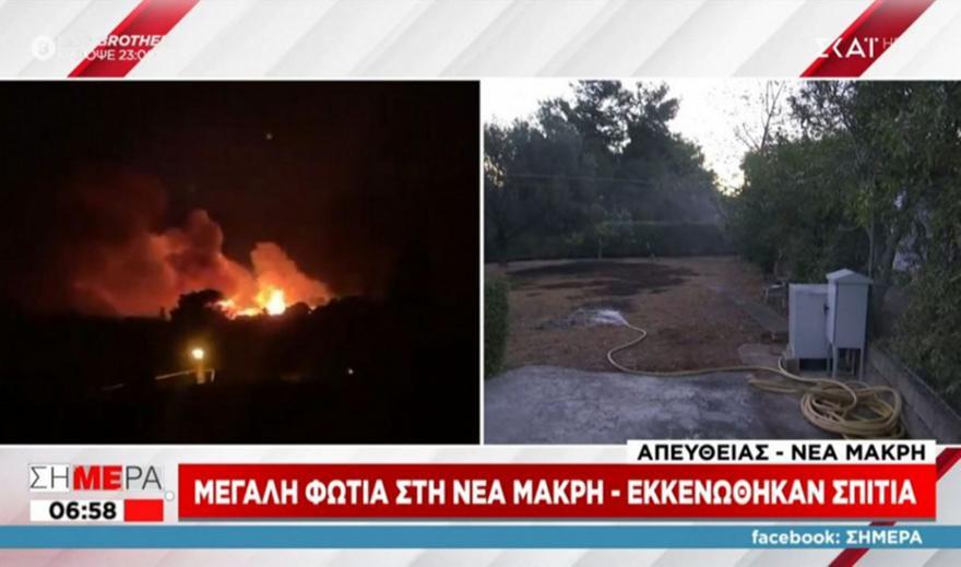 Πυρκαγιά Νέα Μάκρη: Χωρίς ενεργό μέτωπο-Ζημιές σε 4 σπίτια