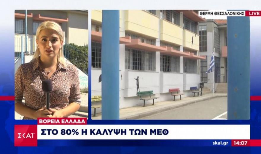«Καμπανάκι» για Θεσσαλονίκη: 80% πληρότητα στις ΜΕΘ