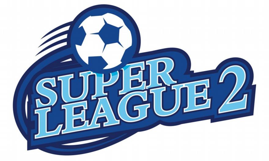 ΕΕΑ: Πήρε πιστοποιητικό για Super League 2 ο Ηρόδοτος