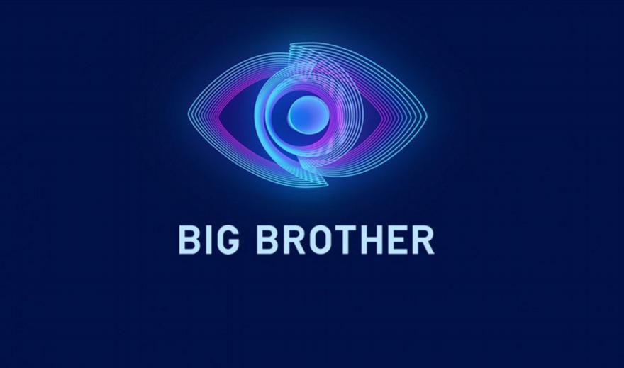 Αυτοί είναι οι νέοι παίκτες στο Big Brother