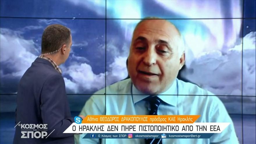 Πρόεδρος Ηρακλή: «Δεν είπα ότι κακώς πήρε άδεια η ΑΕΚ»