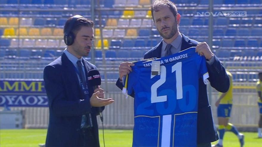 Αστέρας Τρίπολης: Η παρουσίαση της επετειακής φανέλας - Ποδόσφαιρο - Super  League 1 - Αστέρας Τρίπολης - Ολυμπιακός | sport-fm.gr: bwinΣΠΟΡ FM 94.6