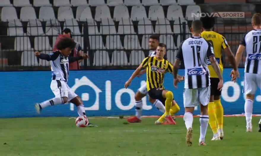 ΠΑΟΚ-ΑΕΚ: Το γκολ του Μπίσεσβαρ για το 1-0