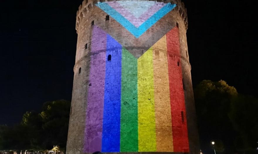 Θεσσαλονίκη: Στα χρώματα του ουράνιου τόξου ο Λευκός Πύργος