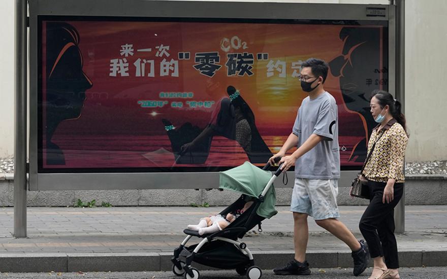 «Μαύρη τρύπα» χρέους απειλεί την Κίνα