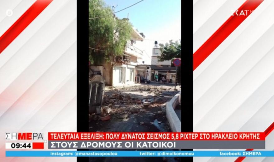 Νέες σεισμικές δονήσεις στο Ηράκλειο