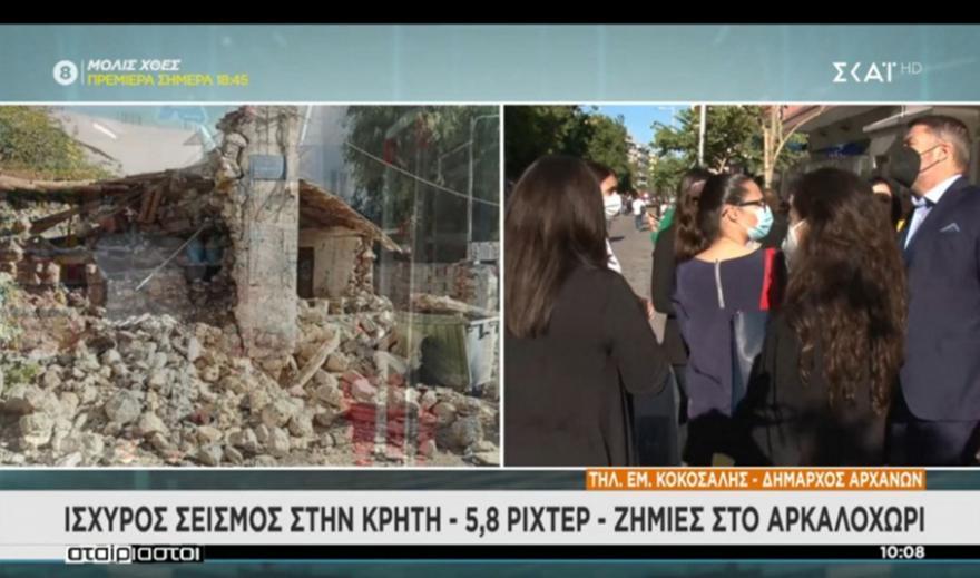 Δήμαρχος Αρχάνων Kρήτης: Πολλές ζημιές σε δρόμους, ύδρευση