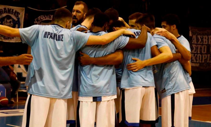 Έτοιμος για τα προκριματικά του FIBA Europe Cup ο Ηρακλής