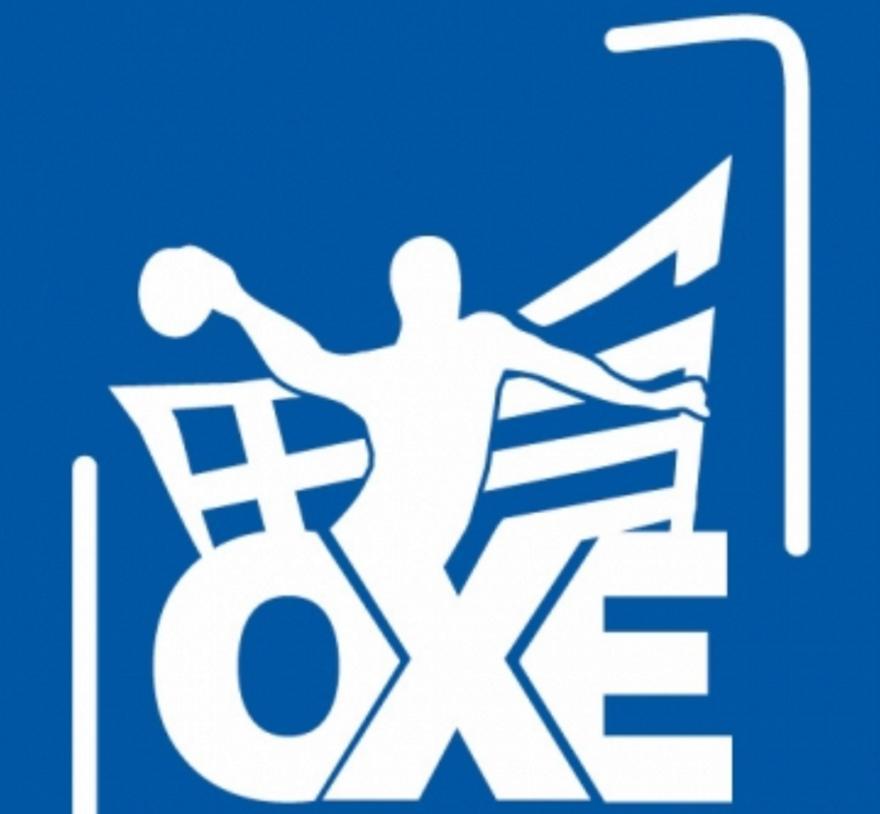 Το τηλεοπτικό πρόγραμμα της Handball Premier τον Οκτώβριο