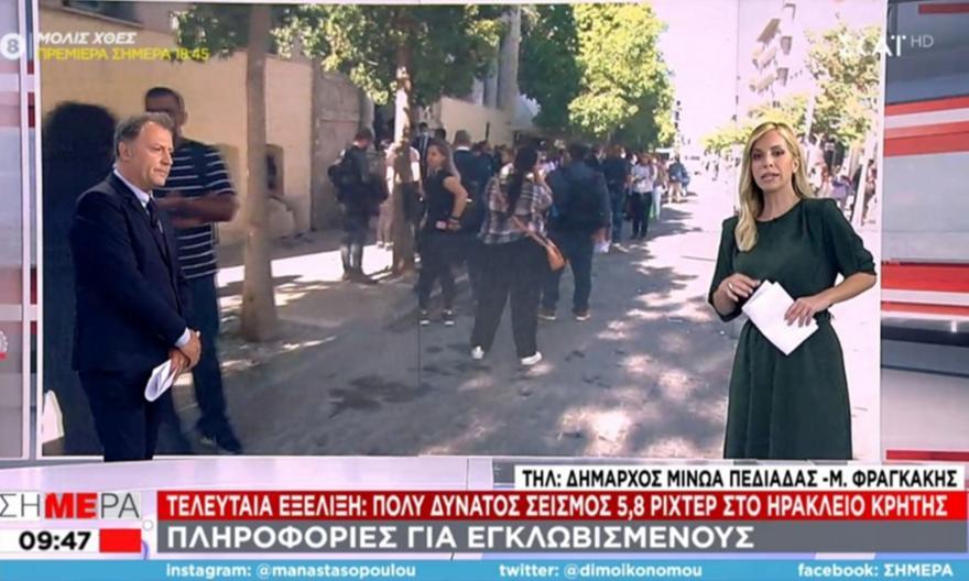 Σεισμός Κρήτη: Έπεσαν ετοιμόρροπα κτίρια κι εκκλησίες