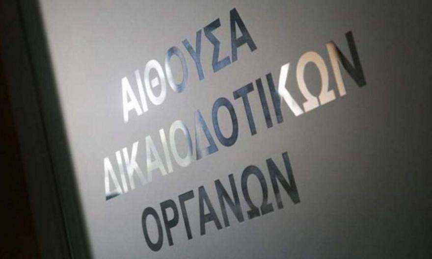 Εκδικάστηκε στο Διαιτητικό Δικαστήριο η προσφυγή της ΑΕΛ κατά της ΕΠΟ