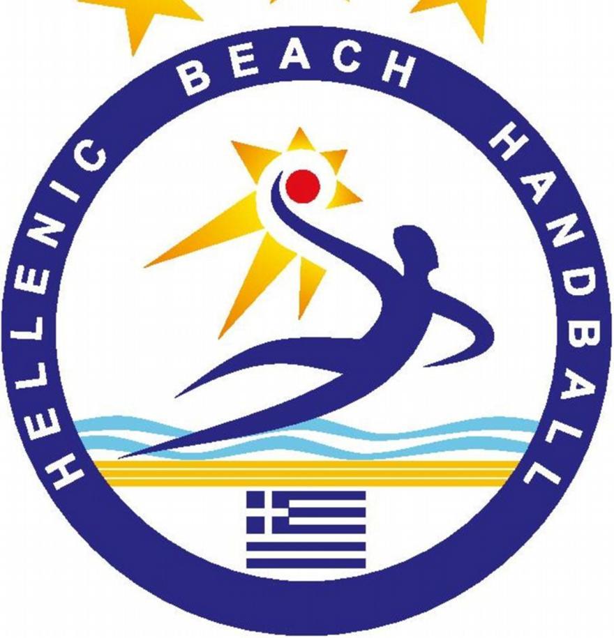 Επίσημο άθλημα της ΟΧΕ έγινε απο τη ΓΓΑ το μπιτς χάντμπολ