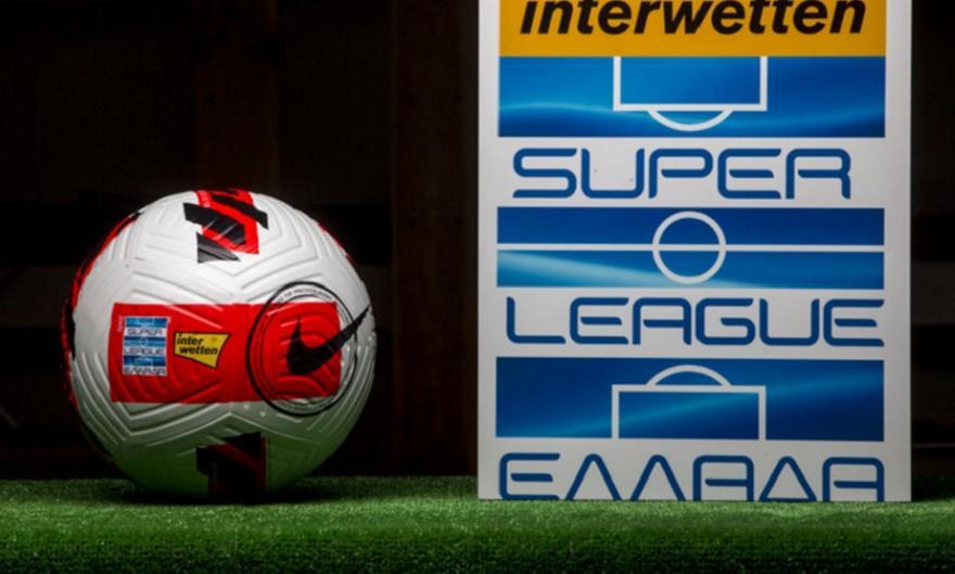 Super League: Το πρόγραμμα από την 6η ως τη 17η αγωνιστική