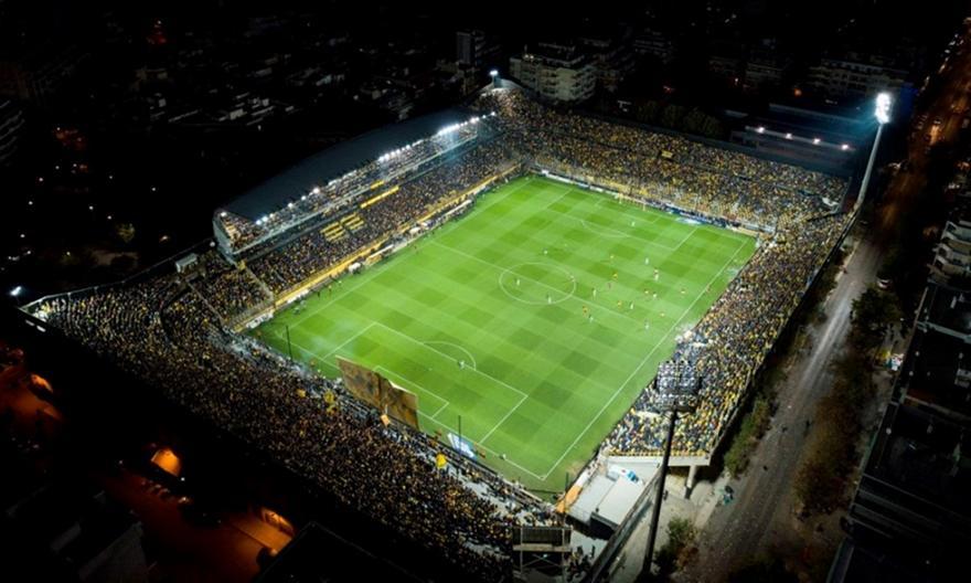 Το κουίζ της ημέρας: Πόσο καλά ξέρεις τα ελληνικά γήπεδα ποδοσφαίρου;