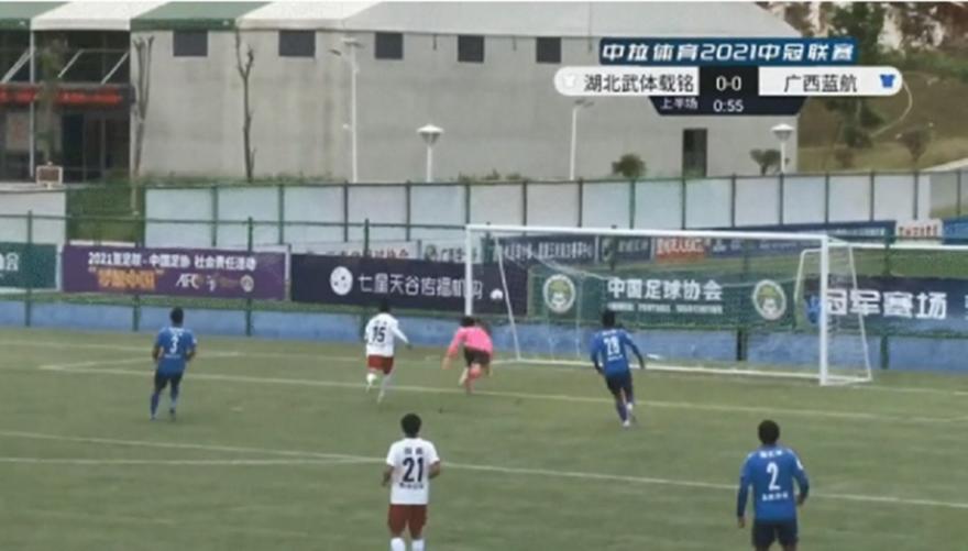 Κίνα: Τερματοφύλακας σκόραρε πριν καν συμπληρωθεί 1 λεπτό