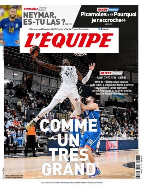 Κώστας Αντετοκούνμπο: Πρωτοσέλιδο στην «Εquipe»