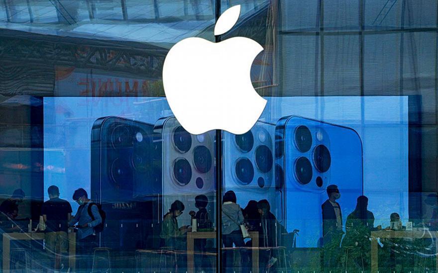 Apple: Μειώνει κατά 10 εκατ. την παραγωγή των iPhone 13