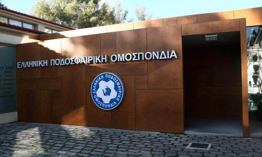 Ευχαριστίες ΕΠΟ προς τις κυπριακές και τις ελληνικές Αρχές