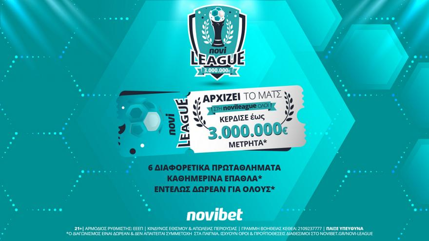 Novileague: Παρέλαβε τις 50.000€* ο μεγάλος νικητής