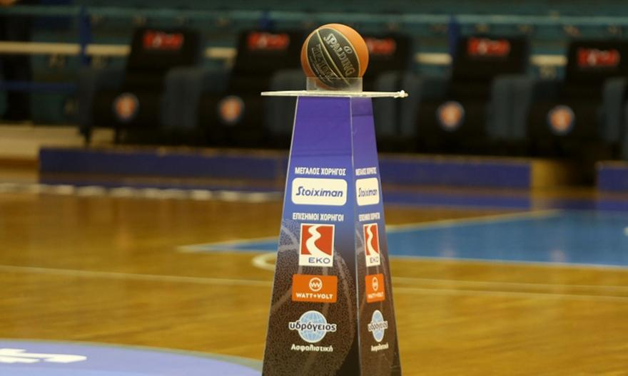 Έναρξη σε Θεσσαλονίκη και Πάτρα για την Stoiximan Basket League