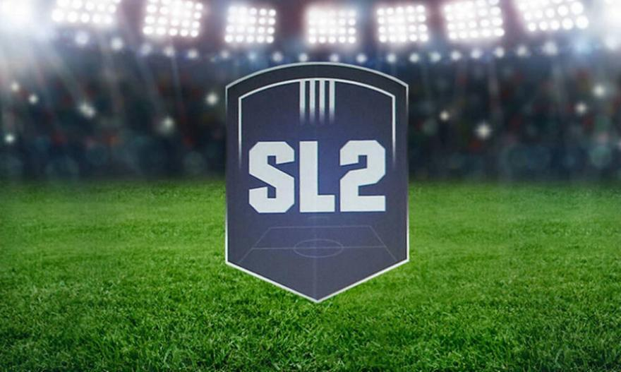 Ξεκινάει στις 31 Οκτωβρίου η Super League 2
