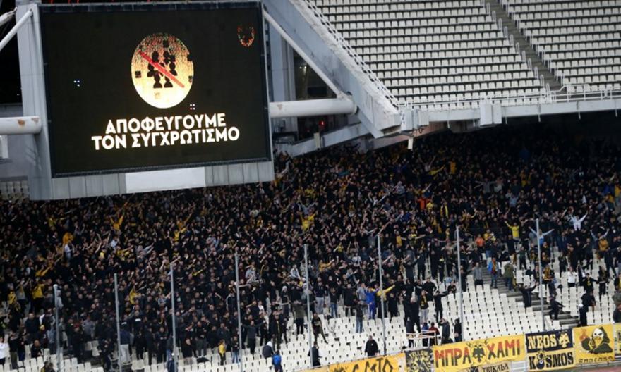 Πρόστιμα σε ΑΕΚ, Παναθηναϊκό και ΠΑΟΚ από Super League