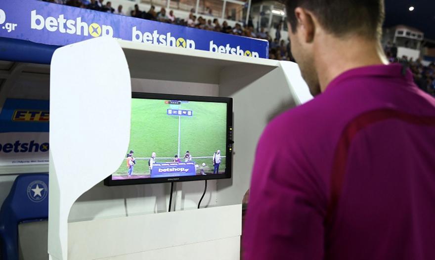 VAR με έξοδα Παναθηναϊκού και Ατρόμητου στον αγώνα Κυπέλλου
