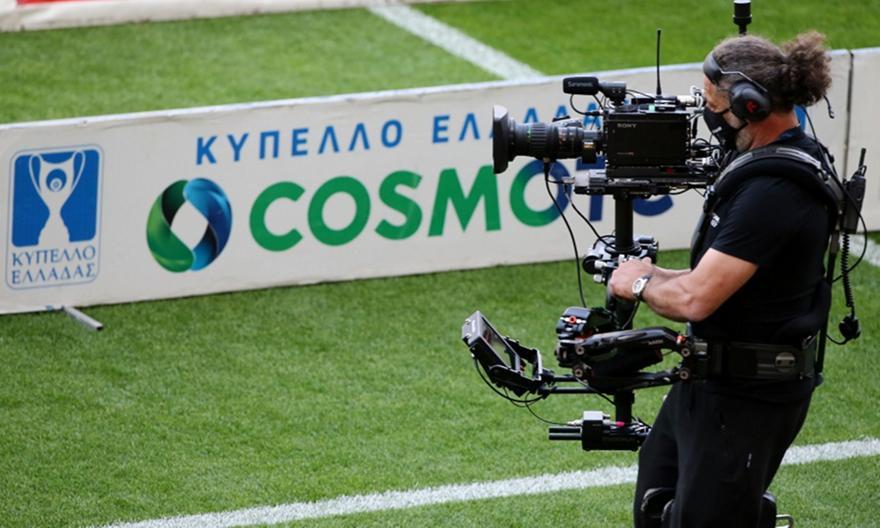 Κύπελλο Ελλάδος: Χωρίς κάλυψη από την Cosmote TV το ματς του ΟΦΗ